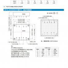 URF1D_HB-250W(H)R3 系列 250W , 宽电压输入,隔离稳压单路输出