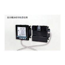 供应爱博精电Acuvim II 系列三相网络电力仪表,实测量每周波通讯刷新