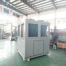 液压机油冷机 油冷却机