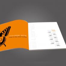 深圳宣传册,企业画册设计,产品招商手册排版,三折页平面设计定制