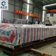 上海新之杰压型板厂家把YXB25-210-840彩钢板卖到斯里兰卡的故事