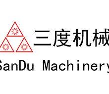 广州市三度机械有限公司