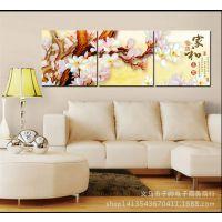 现代客厅装饰画沙发背景墙画壁画花卉家和富贵卧室三联水晶无框画