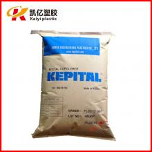 韩国工程 聚甲醛 POM F20-02 耐疲劳 热稳定 耐磨 耐化学 Kepital 塞钢料