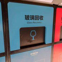 南京社区智能分类垃圾箱OEM 智能垃圾分类回收箱定制代加工厂家 ?垃圾分类智能投放箱