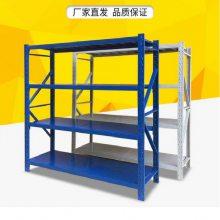 供应熊猫牌货架工厂直供重型仓储货架重型仓库货架可拆卸横梁式货架