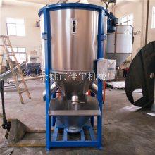 立式搅拌机塑料颗粒饲料混合设备拌料机可配加热装置不锈钢塑料