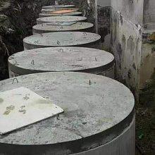 合肥融路公司(图)-农村化粪池多少钱-黄山化粪池