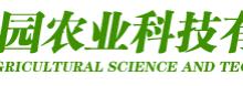 南阳市普吉园农业科技有限公司