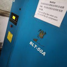 福建空压机配件/福建空压机配件大全/福建螺杆空压机配件/福建螺杆式空压机配件