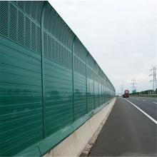 安平实体隔声屏厂家 百叶微孔彩钢板声屏障 小区降噪隔音透明隔音屏障