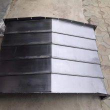 防护罩加工中心导轨专用伸缩式钢板防护罩