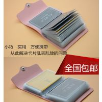 韩国可爱女小款超薄装卡包多卡位个性迷你放卡片包大容量卡套