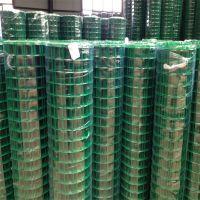 绿色浸塑荷兰网 圈地围栏网 波浪形护栏网