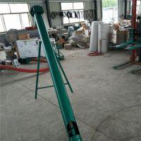 厂家销售小型螺旋输送机 颗粒饲料专用绞龙上料机信达