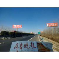 济聊高速-晏城立交济南入口处高速单立柱广告牌