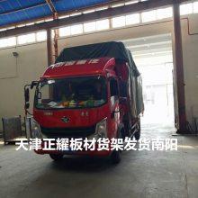 钢板存放架 北京抽拉货架优点 抽屉式货架 重型模具存放