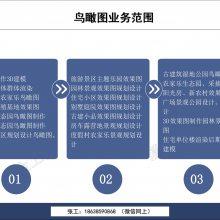 丽江市做工程类投标书-通过率高