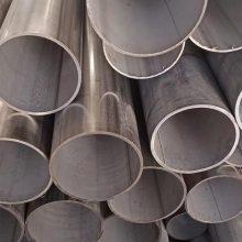 S30408大口徑排污管非標可定制/S30408不銹鋼焊管 廠家