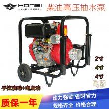 淄博4寸大流量高压柴油机动抽水泵