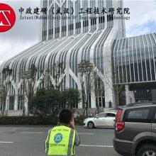 澄迈县***历史建筑房屋鉴定|中政建研院|建筑房屋鉴定检测说明