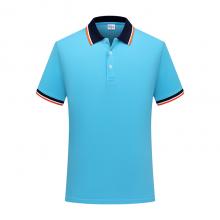 ZHIT-108408贵州广告衫定做天蓝色CVC60%棉珠地布200克加厚拼色翻领短袖休闲POLO衫