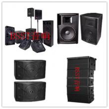 12寸有源线阵低音音箱SOHO S12FLX服务-热线:4001882597