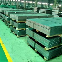 HC260I是什么钢,冷轧HC260I零售,HC260I卷,宝钢马钢冷轧期货