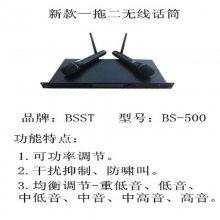 BSST音箱 、服务电话:010-62472597