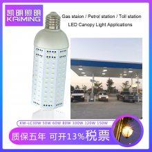 LED玉米灯 60W玉米灯 LED横插玉米灯 玉米灯图片 玉米灯价格