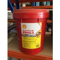 壳牌劲霸R2 20W-50柴油机油 Shell Rimula R2 Extra