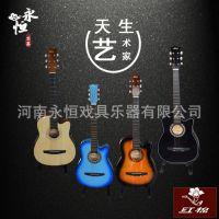 红棉吉他 民谣吉他 木吉他 初学者入门吉他 38寸旅行吉它jita