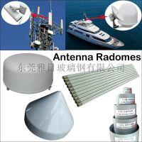 玻璃钢锥形大地测量型天线罩