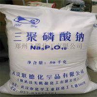 厂家直销醒狮三聚磷酸钠 工业级洗涤剂 95含量 现货供应