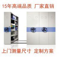 深圳欧美雅移动密集柜 厂家直销特价密集柜 保用10高档密集柜