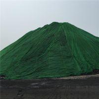 遮阳网覆盖裸土 盖土网技术要求 采石场防尘网