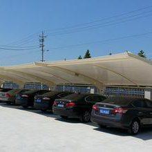 膜结构停车棚供应商-车棚-苏州创锦帆装饰工程有限公司车棚