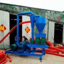 粮食装车气力吸粮机 稻谷入库气力吸粮机 风吸式散颗粒吸粮机