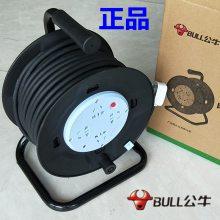 西安***公牛代理插座电缆盘GN-8030移动卷盘绕线盘10A16A30米/50米拖线盘