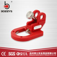 多功能中型断路器锁定空气开关手柄锁扣电气安全锁具BD-D15