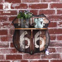 美式乡村风格66号公路置物架 怀旧酒吧装饰用品墙面道具隔物架