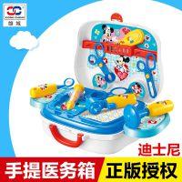 过家家米奇医生医具手提行旅箱仿真医具套装儿童玩具正版授权