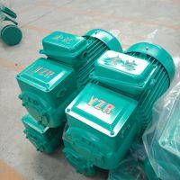 佳木斯 YZR系列起重电机 厂家直销 冶金设备专用电机