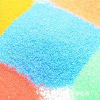 安达供应各种颜色彩砂 染色 烧结彩砂