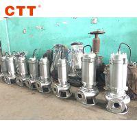 不锈钢潜水水泵 80WQP65-25-7.5先进技术精工品质 海水不锈钢潜水泵