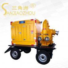 柴油机防汛泵车KDWY300-1000-10应急抢险助手三角洲牌