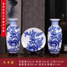 多款三件套陶瓷摆件景德镇瓷器花瓶办公室客厅插花家居装饰工艺品