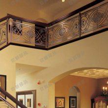 世爵SJ-829 高端别墅铝合金室内楼梯护栏装饰