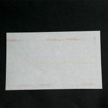 普洱Nomex绝缘纸_锦腾包装_产品方案开发_厂家直销