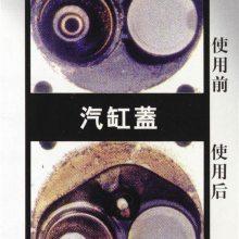 常州环保型清净剂促销 国产清净剂专利产品 国标生产